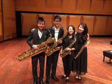 Xin Saxophone Quartet